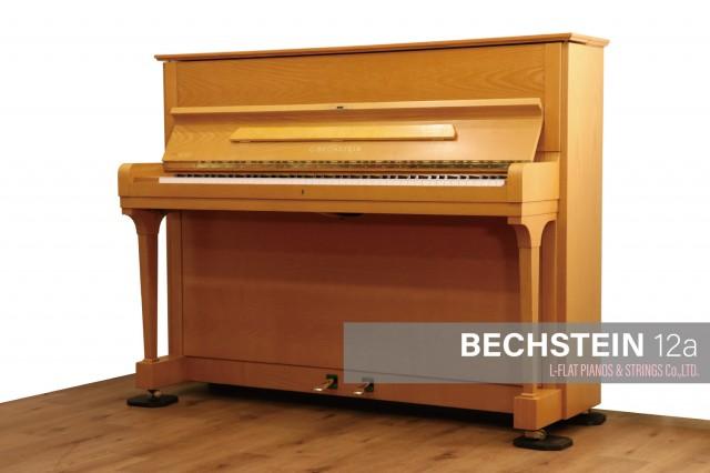 C.BECHSTEIN 12a