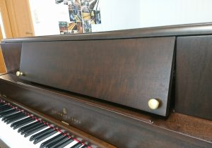 STEINWAY&SONS A2449