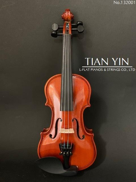 TianYin132NEW